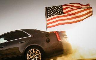 Подержанное авто из США — какую выбрать?