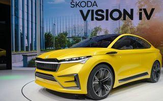 Skoda Vision IV – концептуальная версия электрокара от чешского производителя