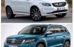 Сравнение Skoda Kodiak и Volvo XC60