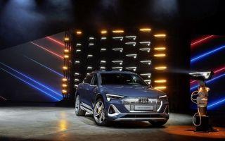 Audi e-tron Sportback – вторая в семье