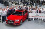 Audi A4 отмечает 25-летие