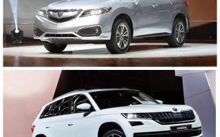Сравнение Skoda Kodiaq и Acura RDX