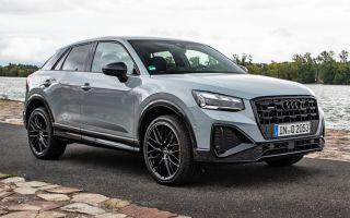Audi Q2 в новой форме