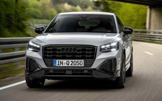 Новый Audi Q2 после фейслифтинга (2021 г.): с новым двигателем 1.5 TFSI