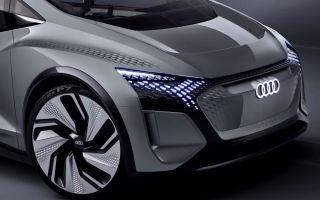 Audi AI: Я. Компактное и электрическое будущее бренда