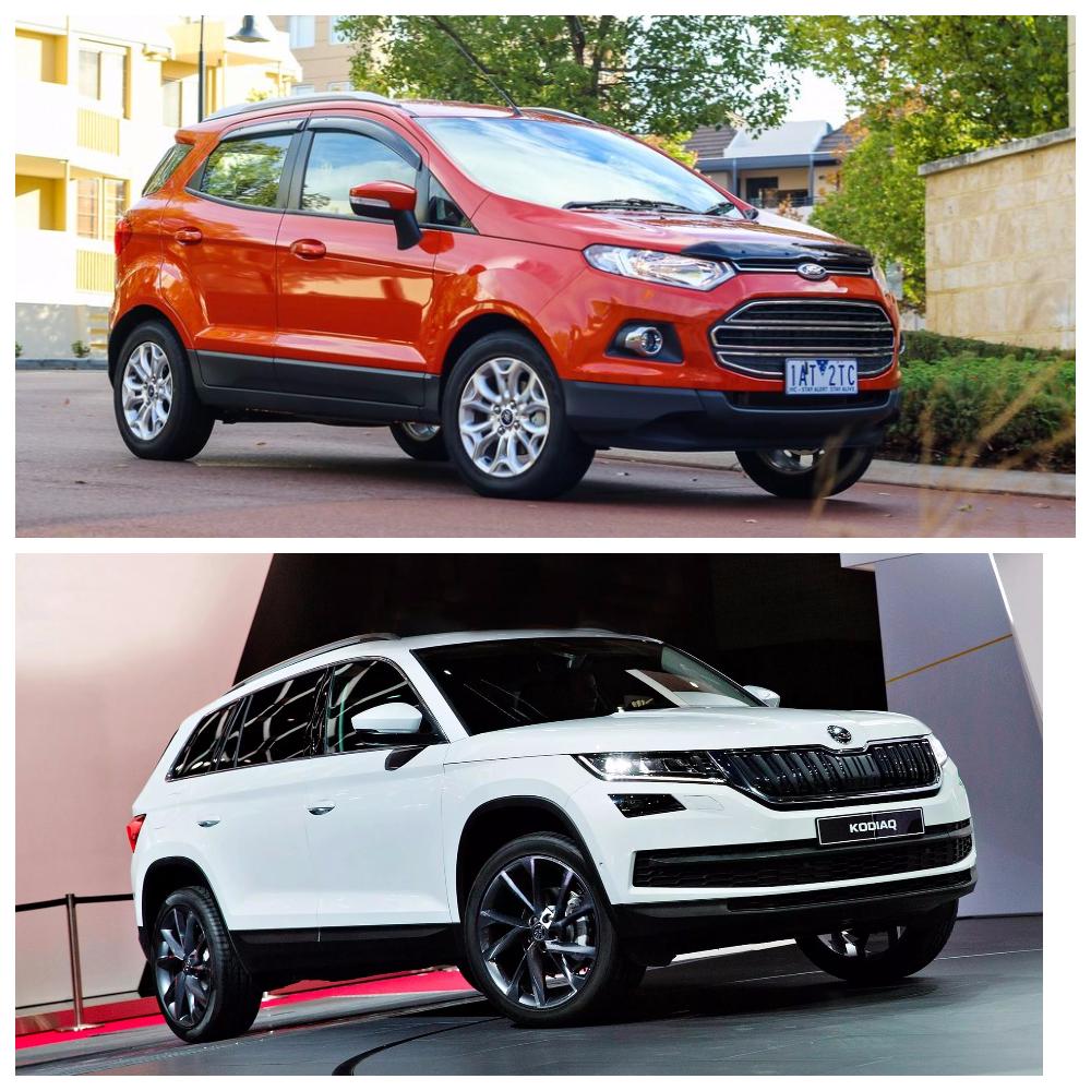 Skoda Kodiak и Ford EcoSport