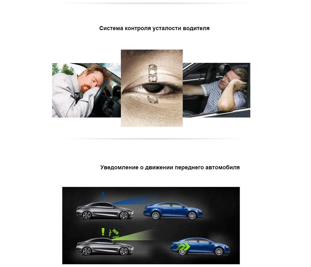 Системы контроля усталости водителя на Шкода Кодиак