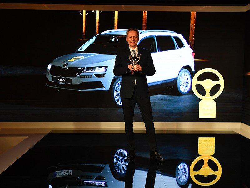 Skoda Karoq и премия «Золотой руль»