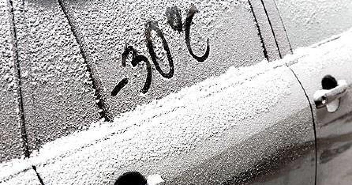 Зимняя эксплуатация автомобиля